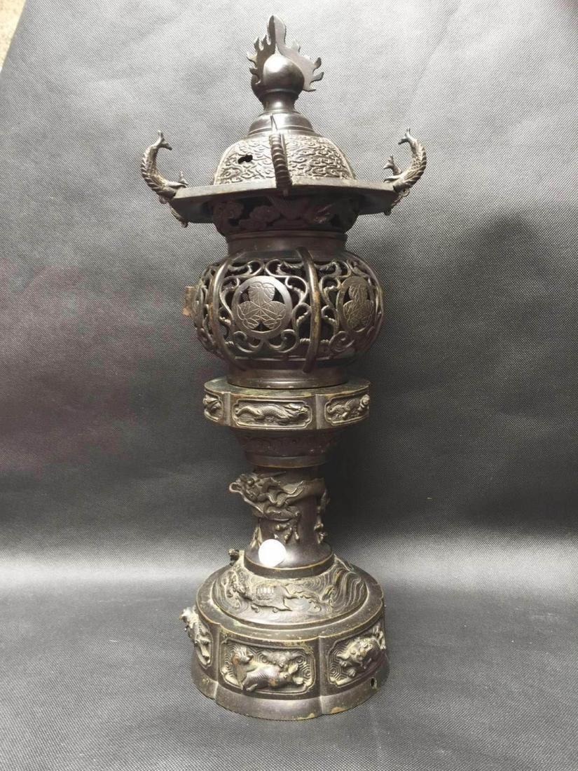 Chinese Bronze Aroma Holder - 4