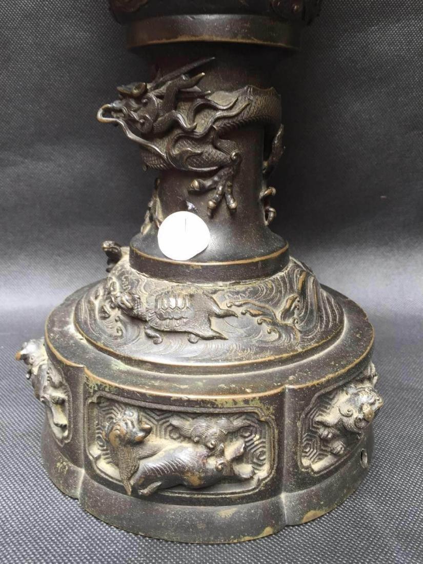 Chinese Bronze Aroma Holder - 8