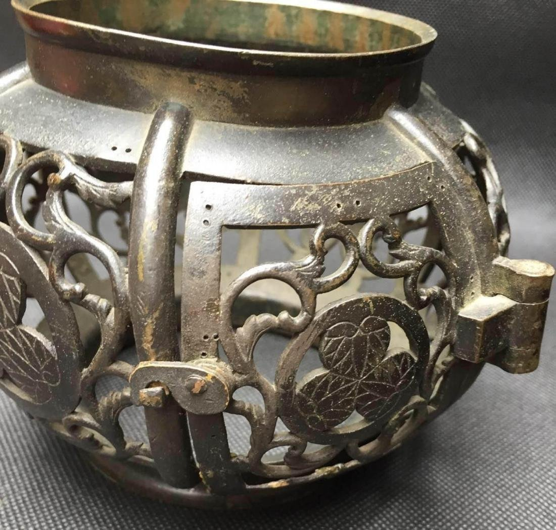 Chinese Bronze Aroma Holder - 9