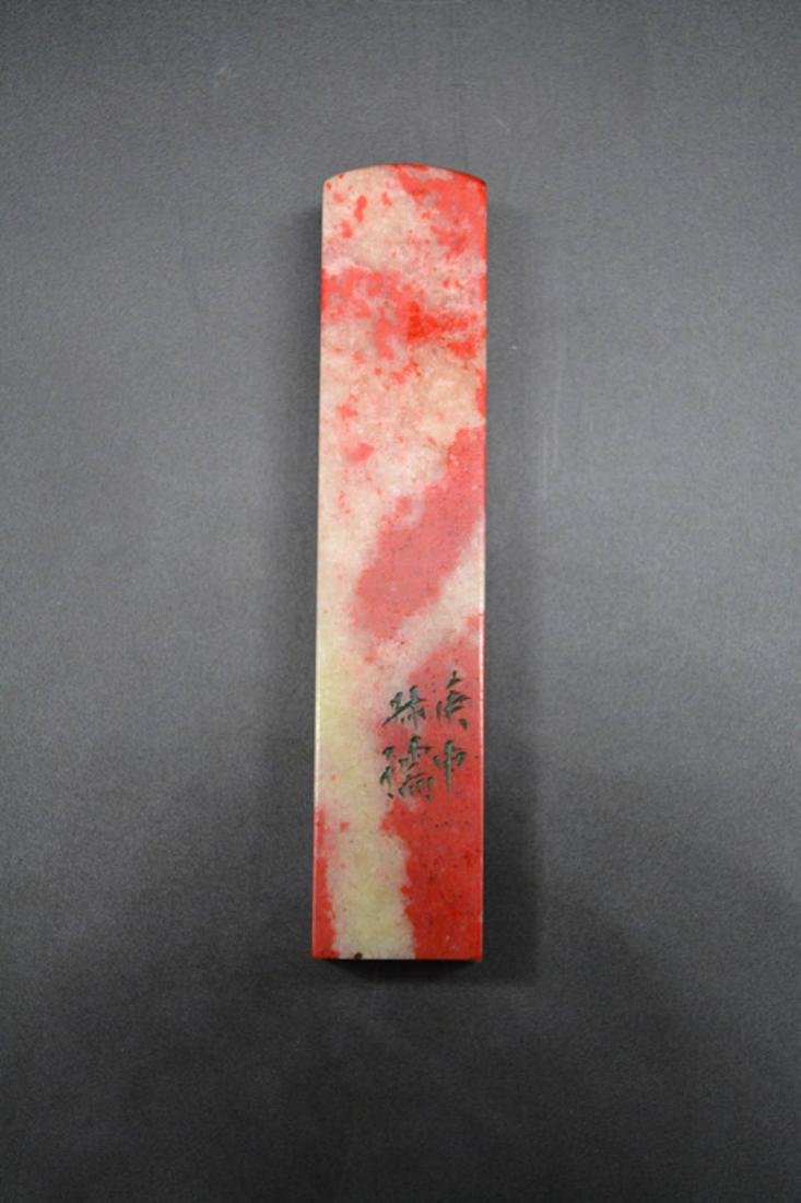 Chinese Blood Stone Seal - 5