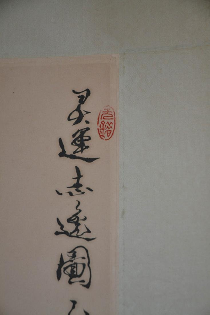 Chinese Ink/Color Scroll Painting,Signed - 4