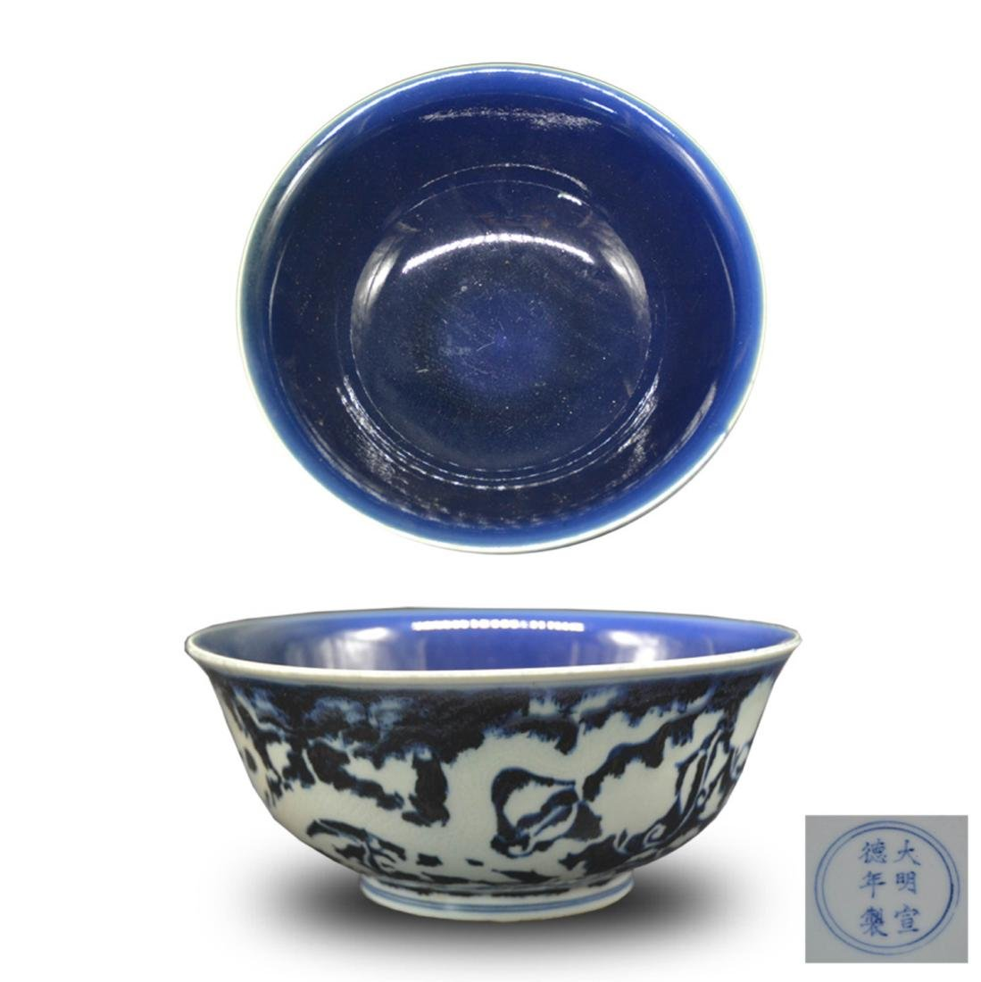 Chinese Blue Underglaze Porcelain Bowl