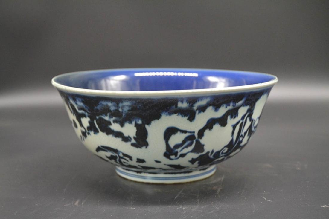 Chinese Blue Underglaze Porcelain Bowl - 2