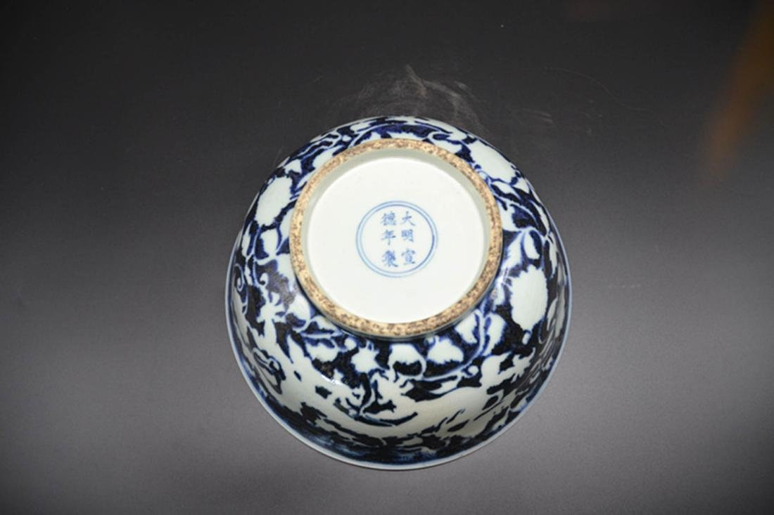 Chinese Blue Underglaze Porcelain Bowl - 5