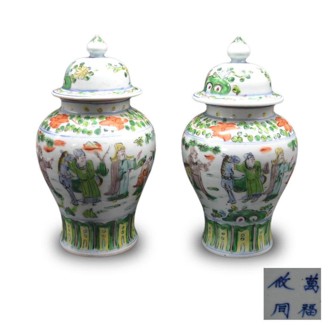 Pair Of Chinese Wu Cai Porcelain General Jar