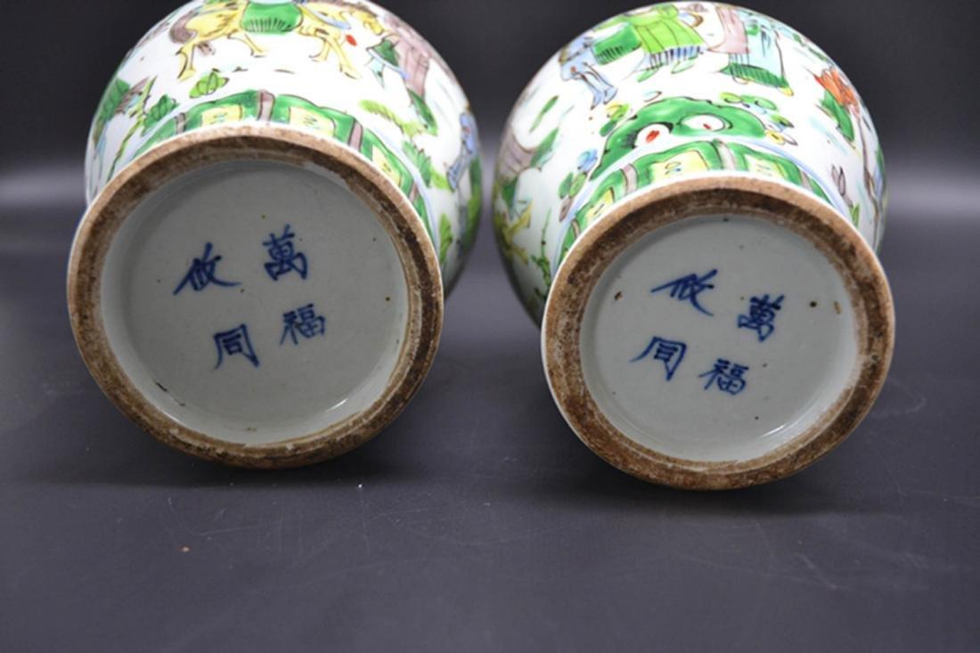 Pair Of Chinese Wu Cai Porcelain General Jar - 3