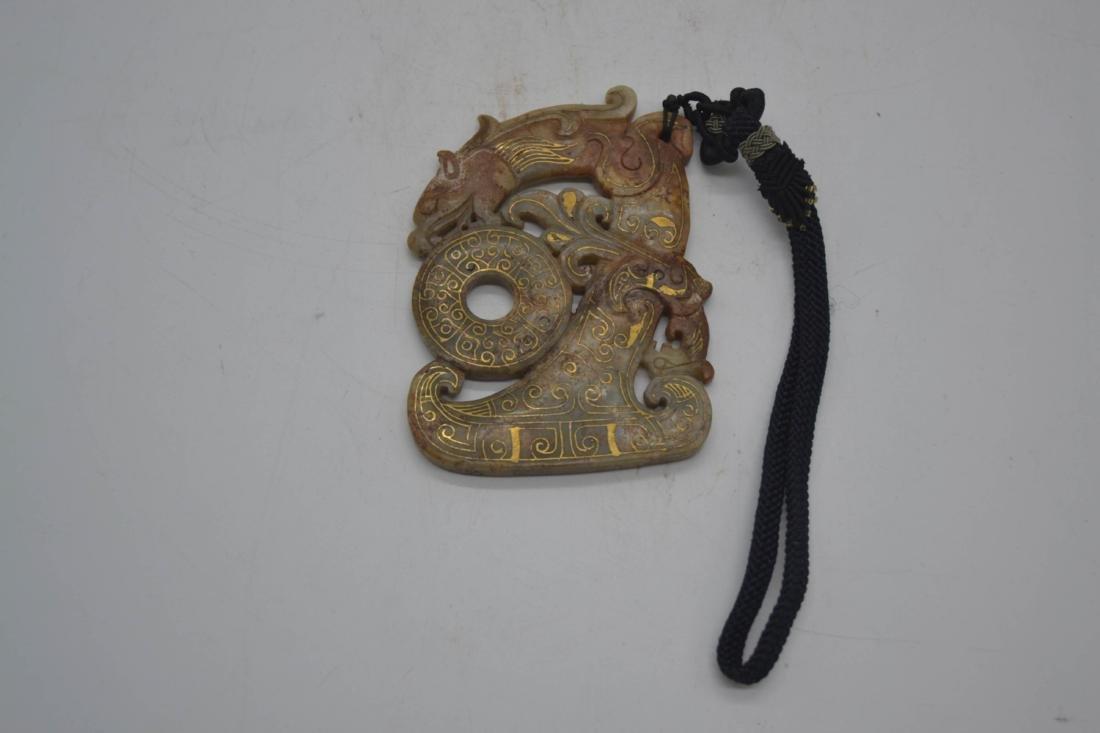 Chinese Nephrite Jade - 2