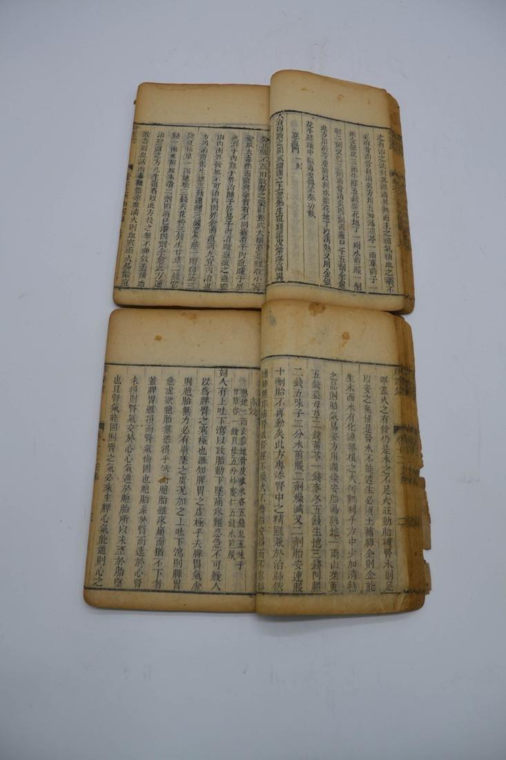 Chinese ''Bian Zheng Lu'' Book - 2