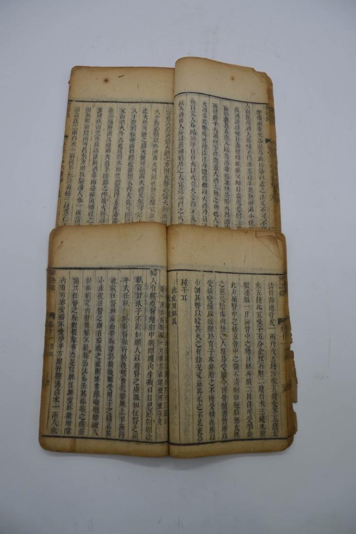 Chinese ''Bian Zheng Lu'' Book - 3