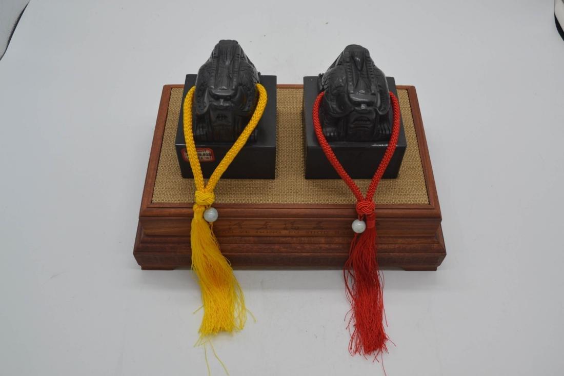Pair Of  Chinese Fu Shou Seal