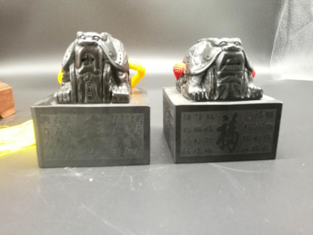 Pair Of  Chinese Fu Shou Seal - 2