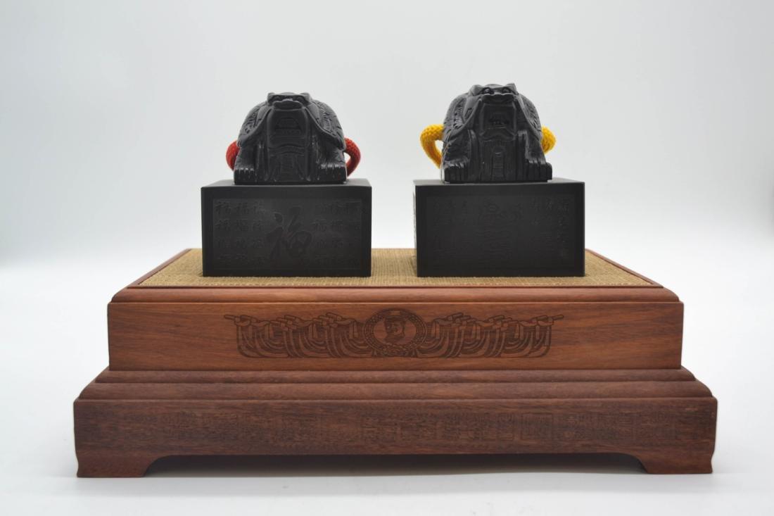 Pair Of  Chinese Fu Shou Seal - 3