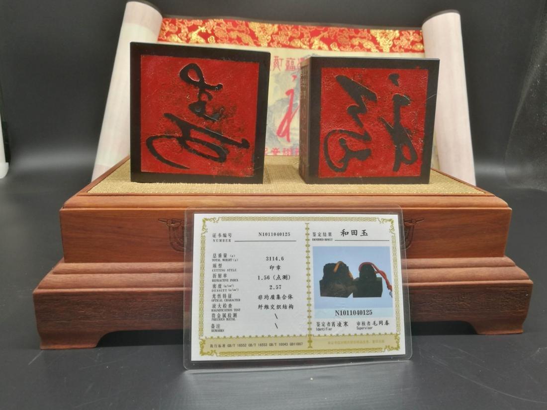 Pair Of  Chinese Fu Shou Seal - 6
