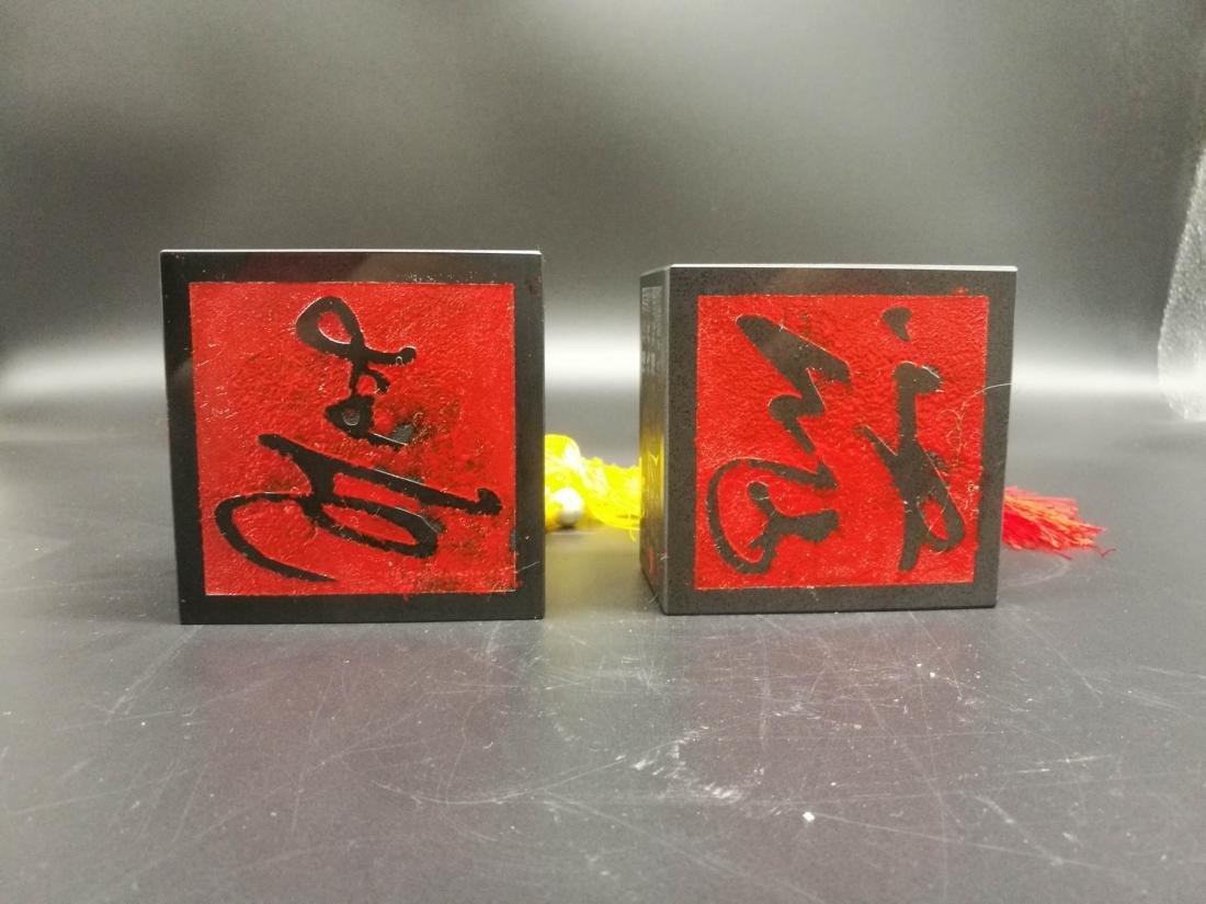 Pair Of  Chinese Fu Shou Seal - 7