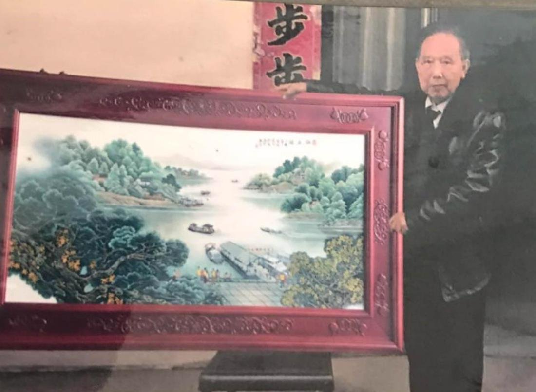 Chinese Famille Rose Porcelain Plaque - 10