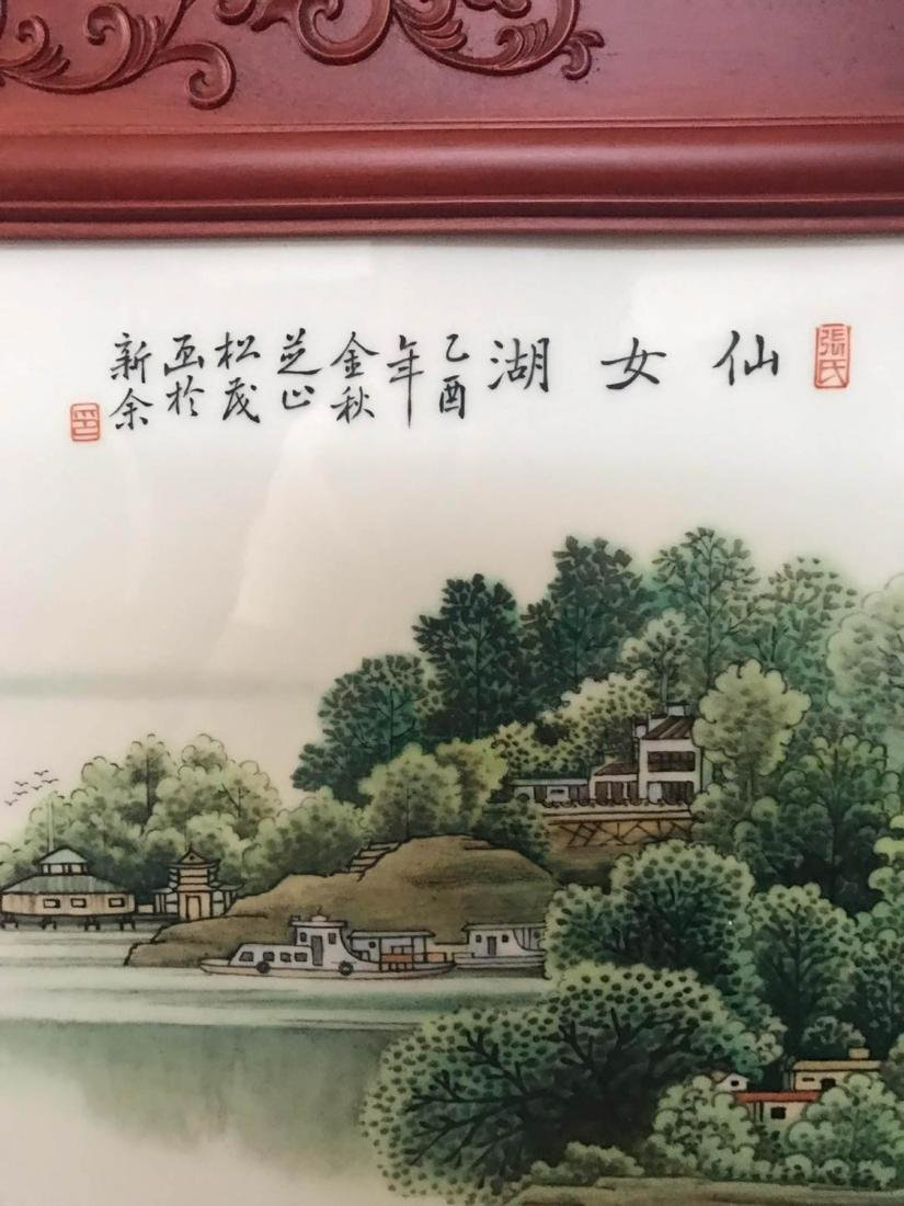 Chinese Famille Rose Porcelain Plaque - 5