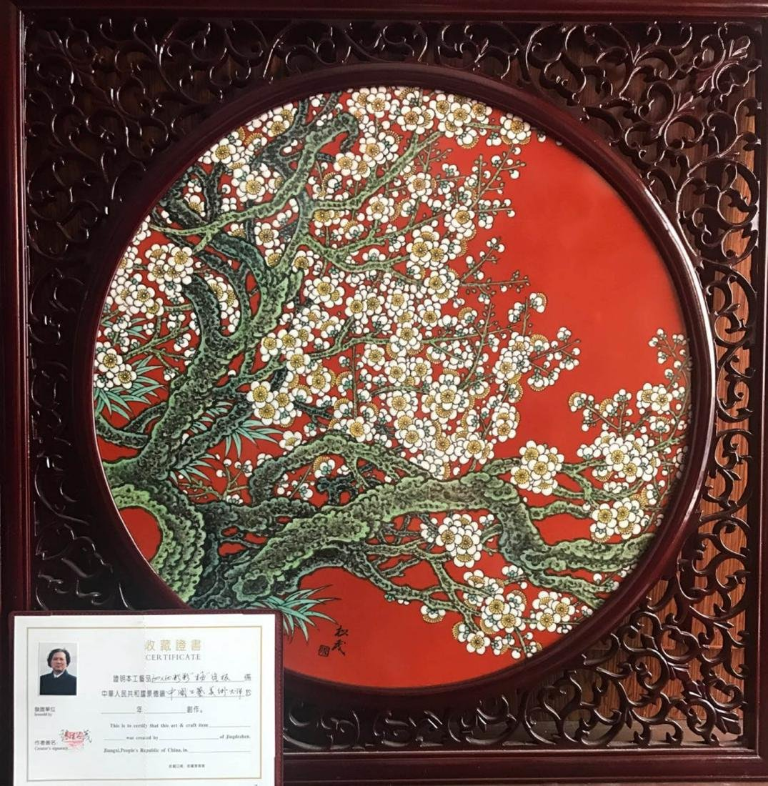 Chinese Famille Rose Porcelain Plaque - 9