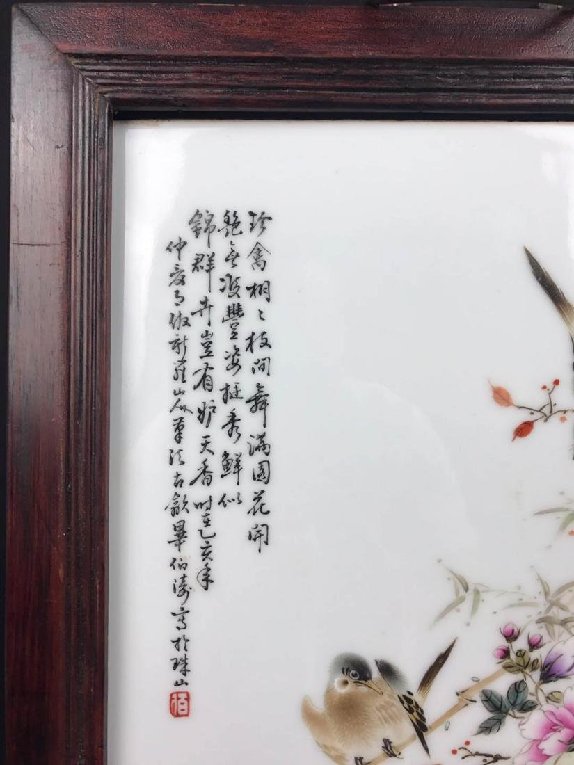 Chinese Famille Rose Porcelain Plaque - 4