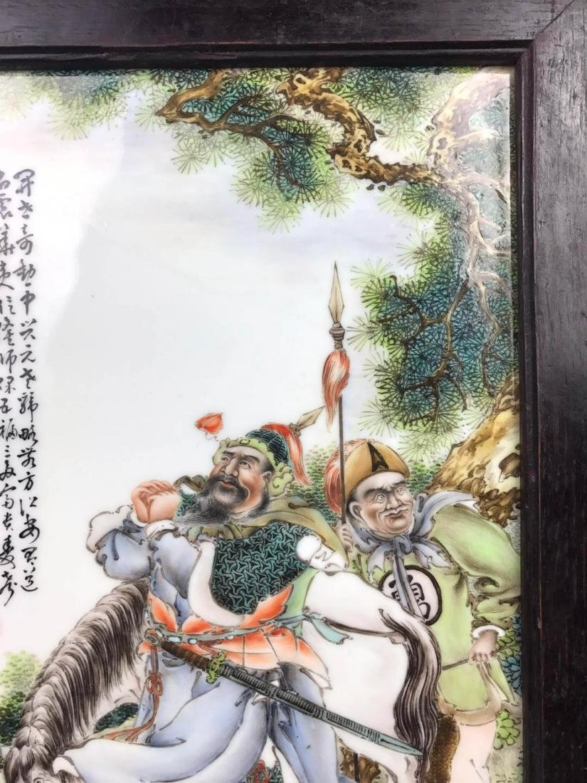Chinese Famille Rose Porcelain Plaque - 2