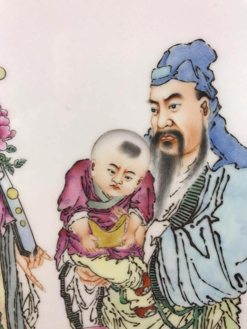 Chinese Famille Rose Porcelain Plaque - 6