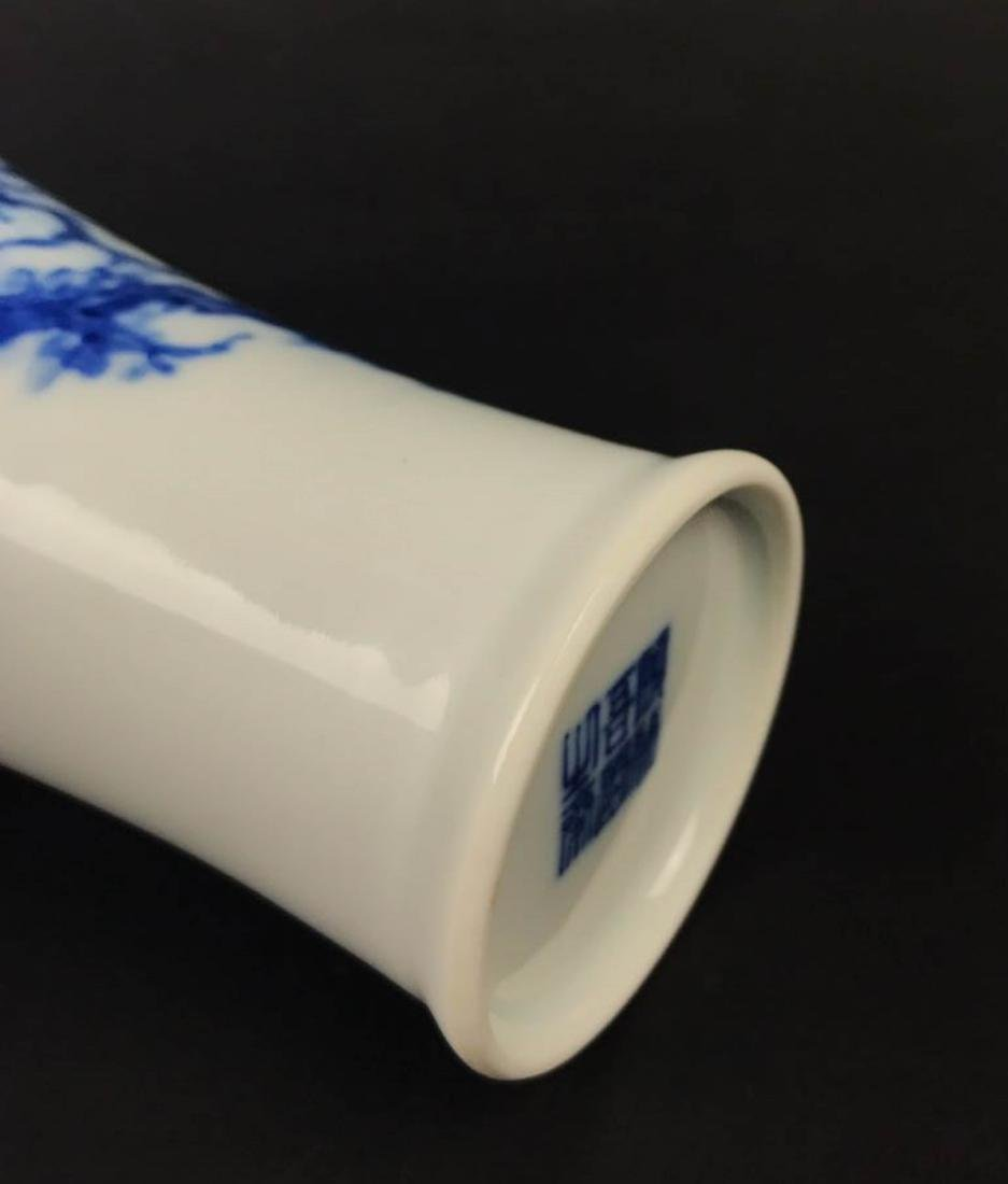 Chinese Blue And White Porcelain Floral Vase - 7