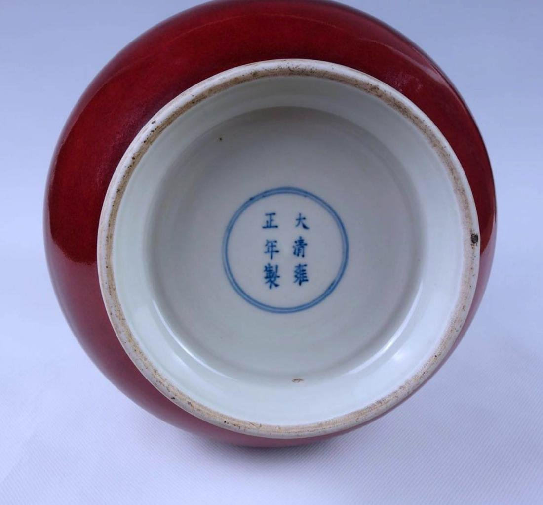 Chinese Red Glaze Porcelain Vase - 5