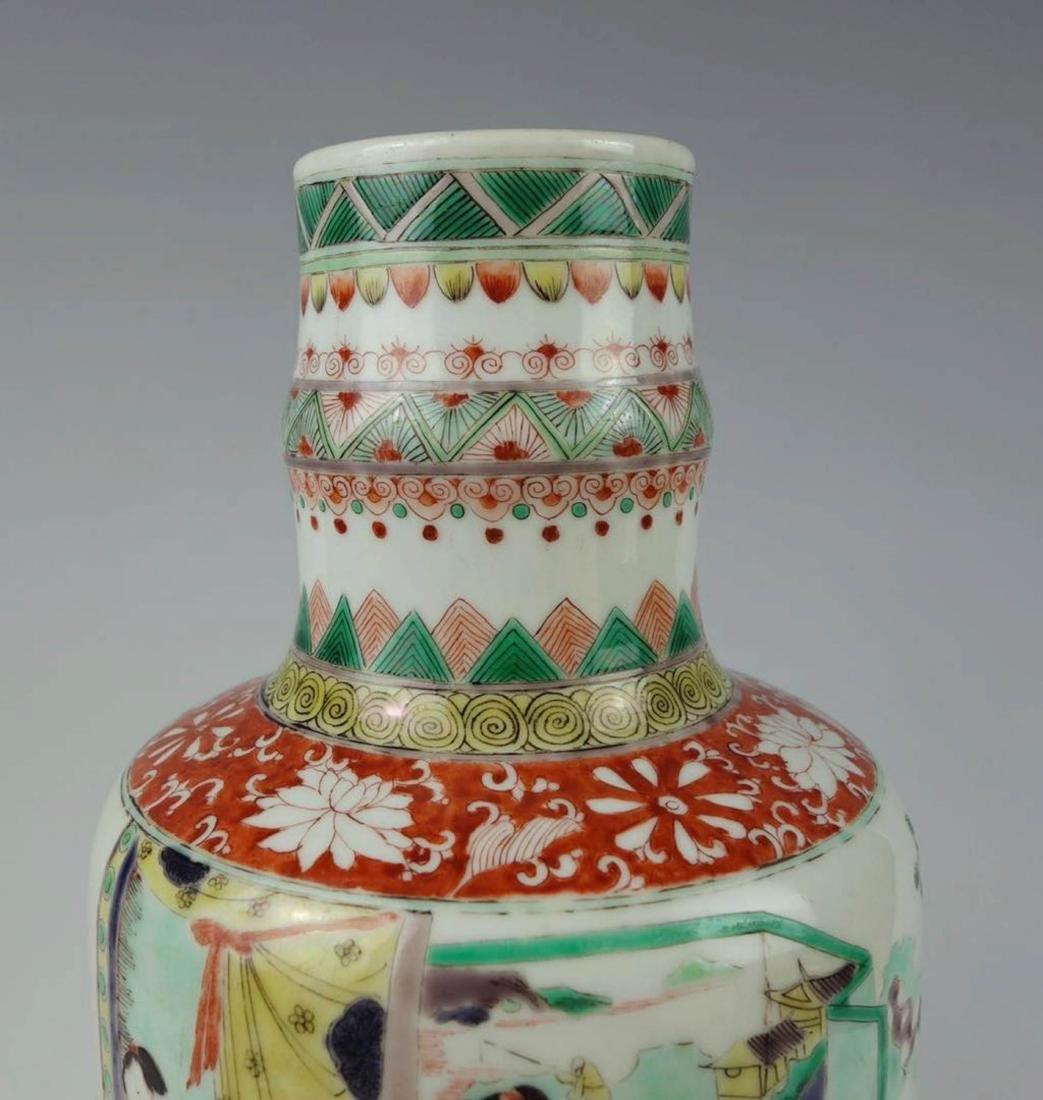 Chinese Wu Cai Porcelain Vase - 2