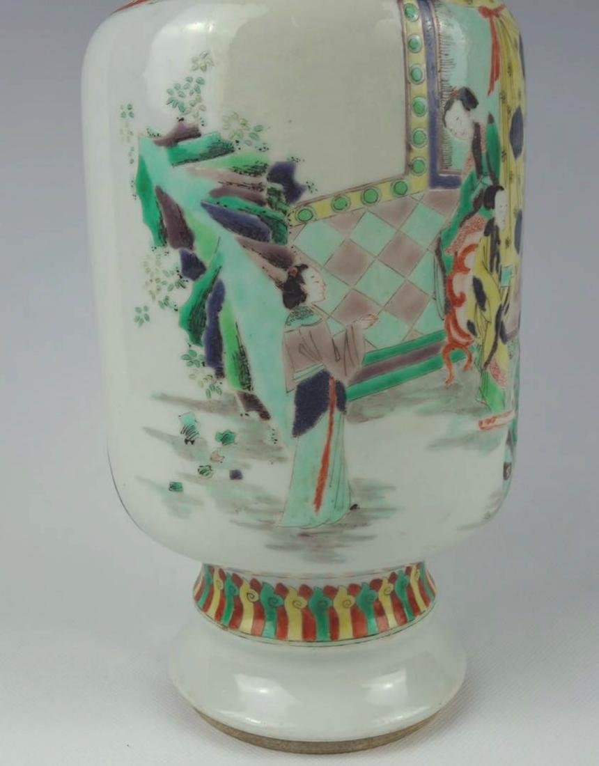 Chinese Wu Cai Porcelain Vase - 3