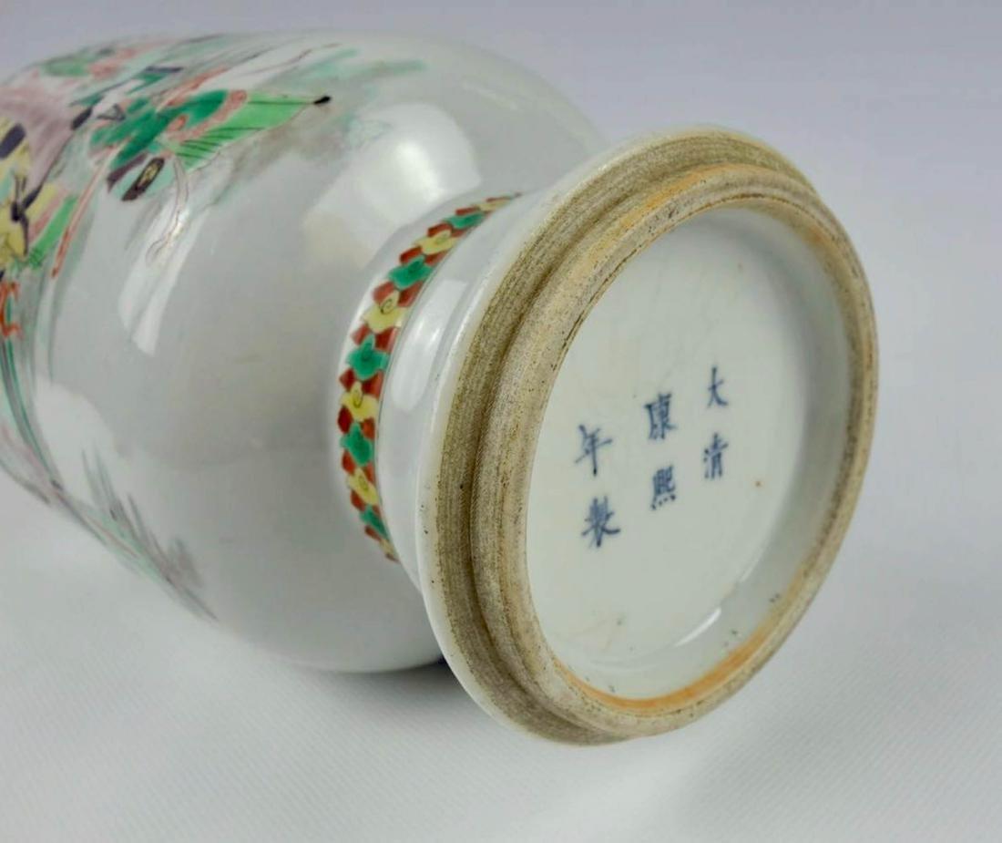 Chinese Wu Cai Porcelain Vase - 4
