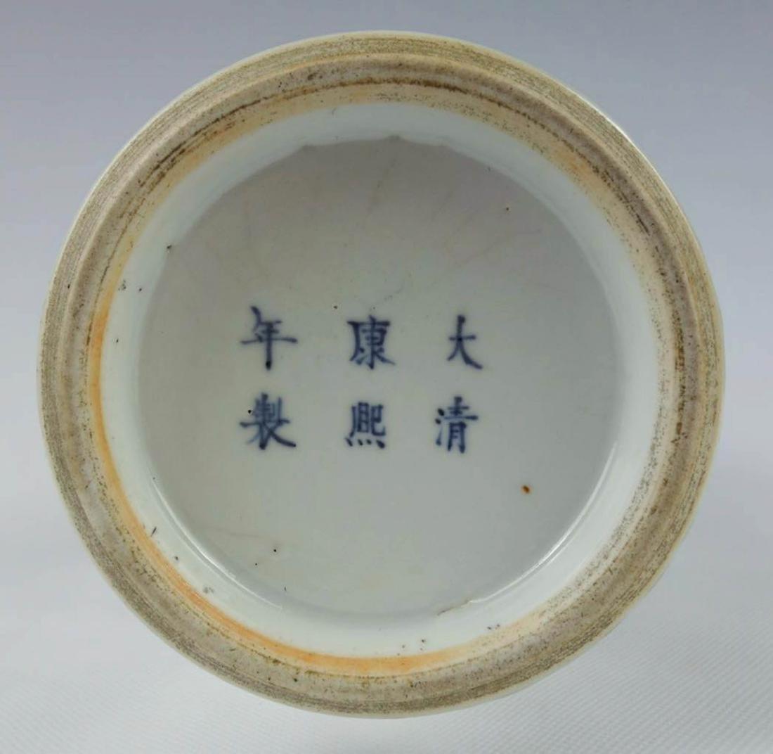 Chinese Wu Cai Porcelain Vase - 5