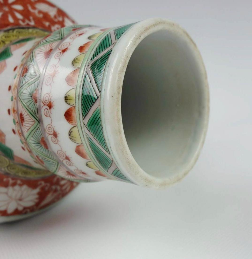 Chinese Wu Cai Porcelain Vase - 6
