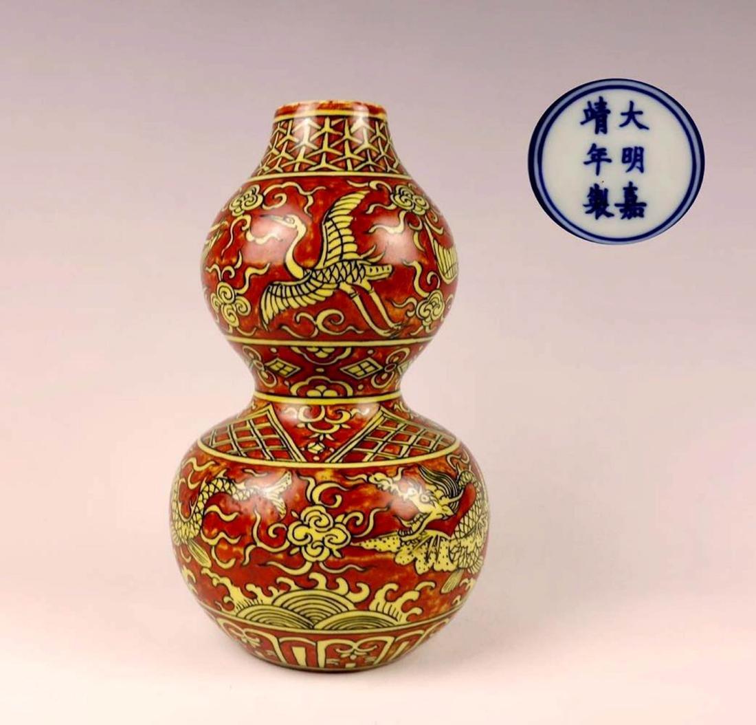 Chinese Red Underglaze Porcelain Gourd Vase