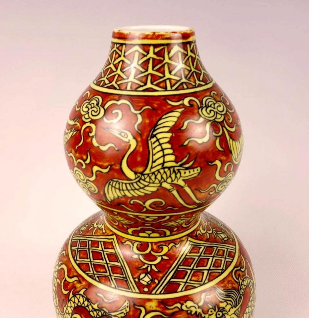 Chinese Red Underglaze Porcelain Gourd Vase - 2
