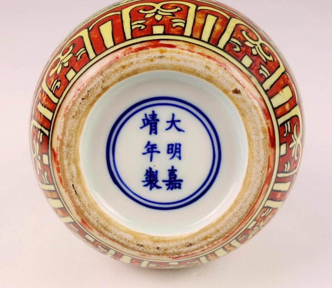 Chinese Red Underglaze Porcelain Gourd Vase - 4
