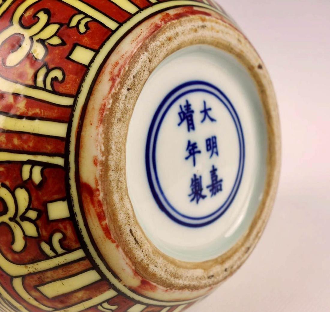 Chinese Red Underglaze Porcelain Gourd Vase - 5