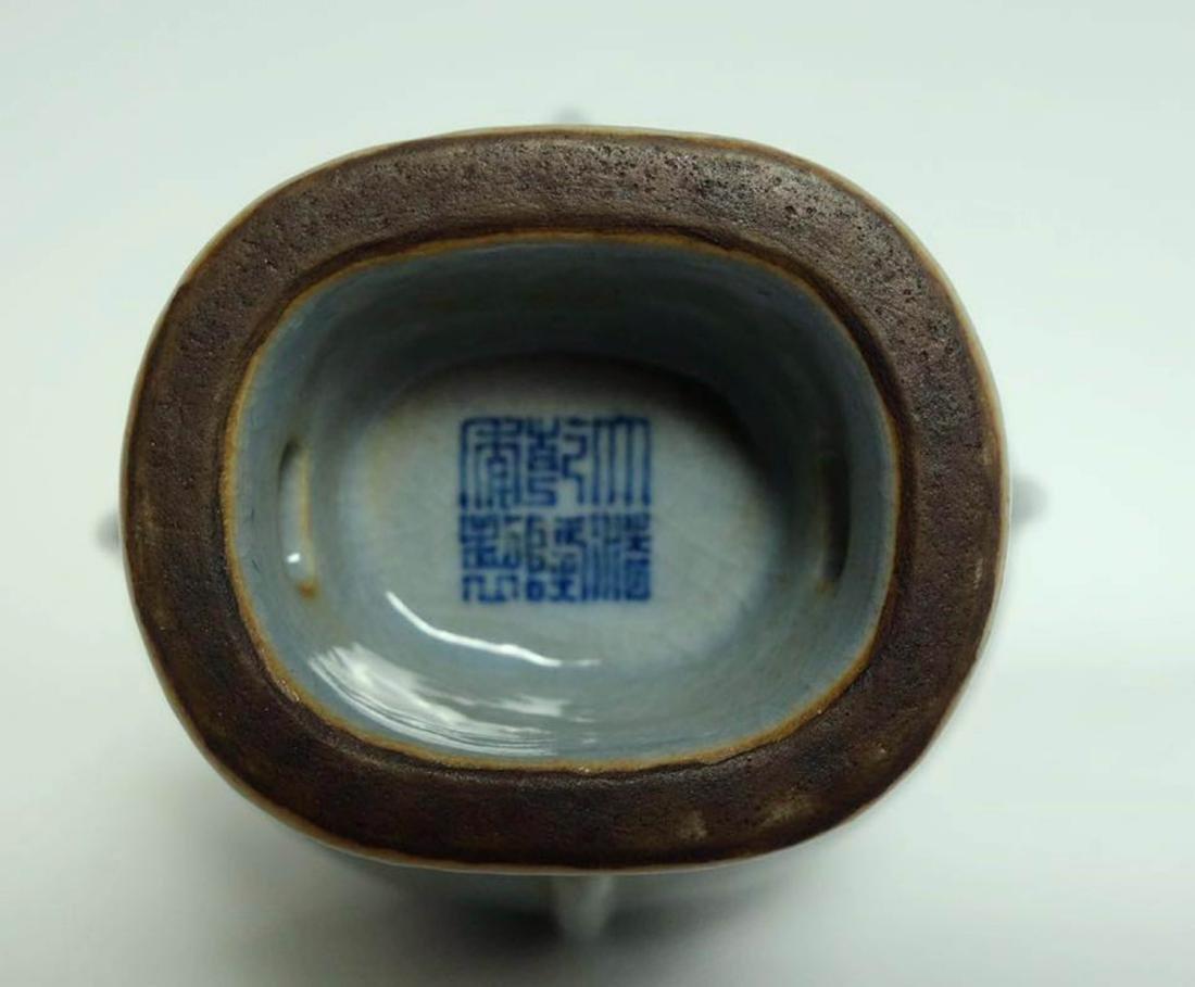 Chinese Ge Glaze Porcelain Vase - 4