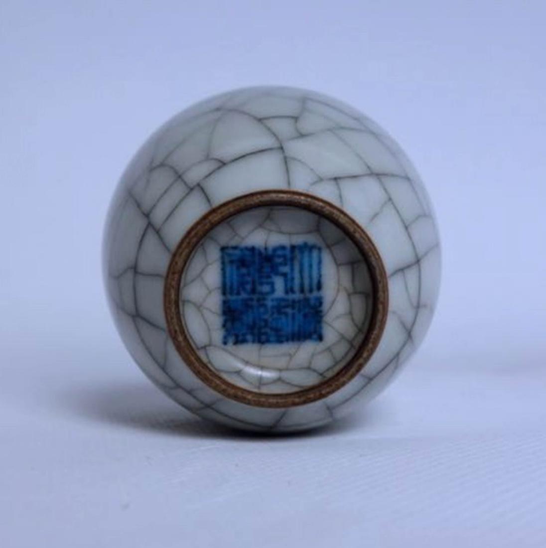Chinese Ge Glaze Porcelain Vase - 3