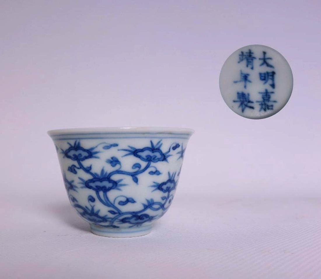 Pair Of Chinese Blue And White Porcelain Vase