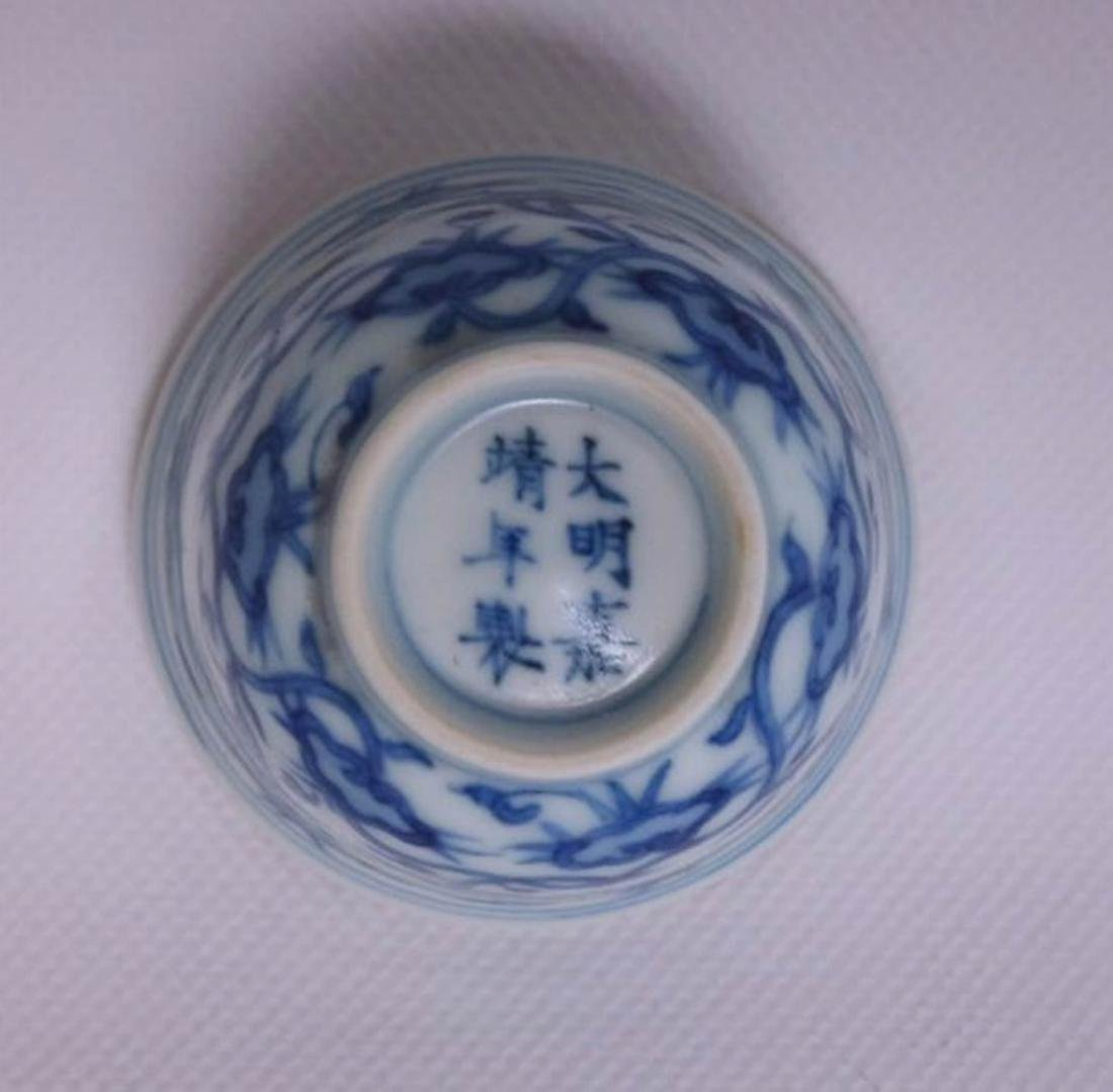 Pair Of Chinese Blue And White Porcelain Vase - 3