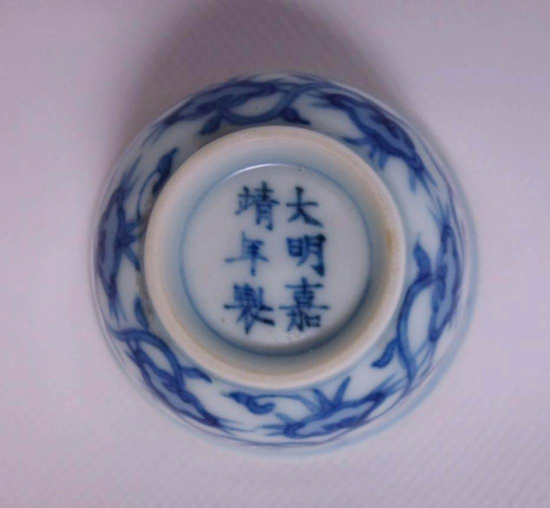 Pair Of Chinese Blue And White Porcelain Vase - 4