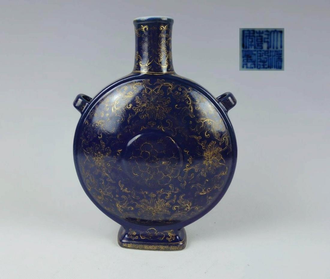 Chinese Dark Blue Glaze Porcelain Moon Flask Vase