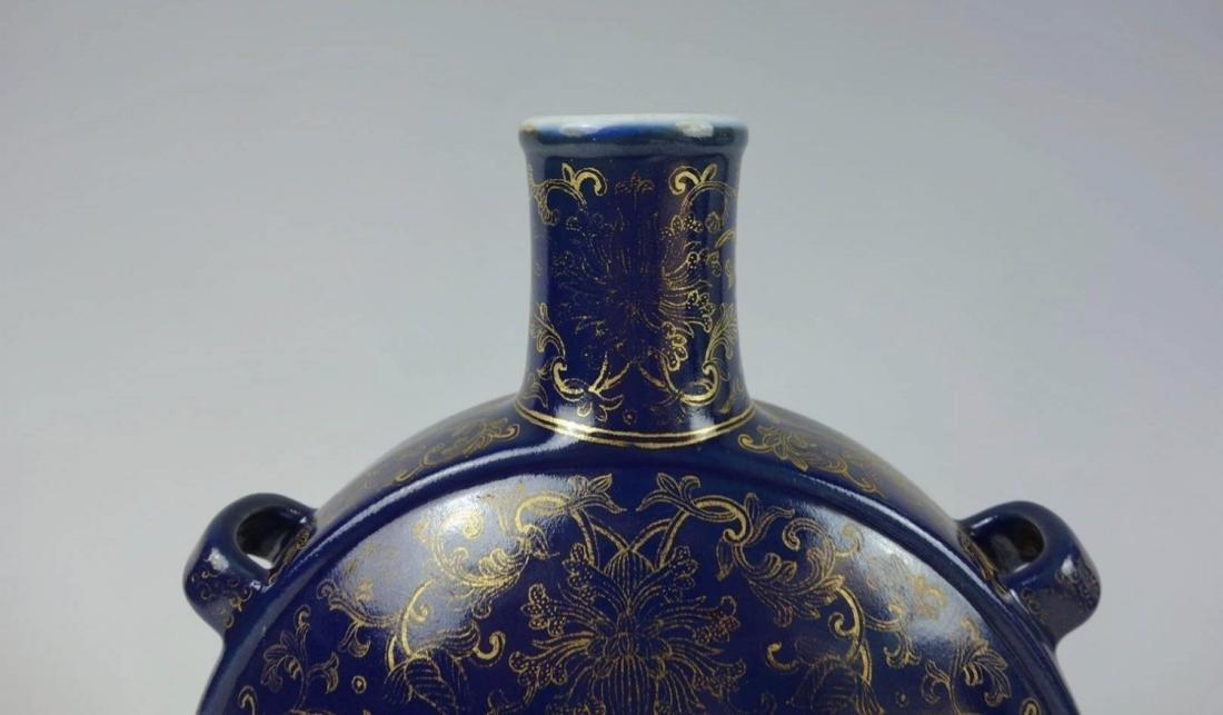 Chinese Dark Blue Glaze Porcelain Moon Flask Vase - 2