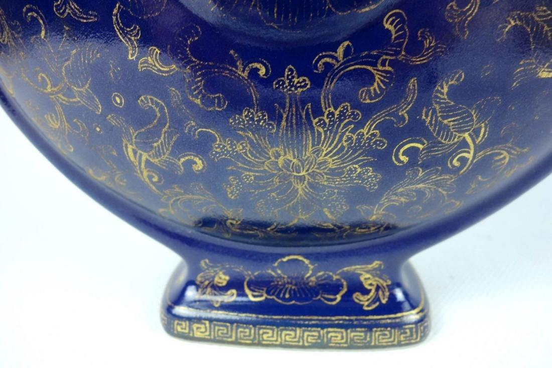 Chinese Dark Blue Glaze Porcelain Moon Flask Vase - 3