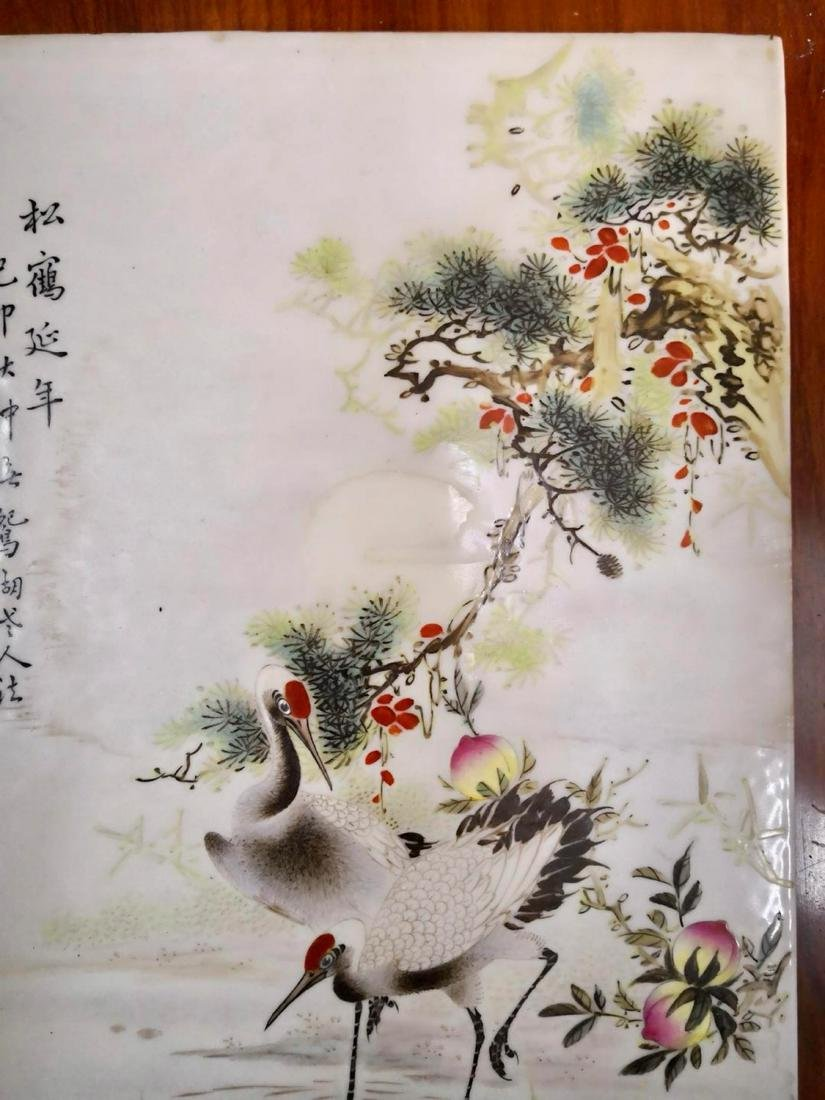 Chinese Famille Rose Porcelain Plaque - 3