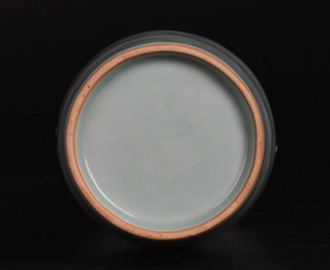 Chinese Long Quan Porcelain Vase - 7