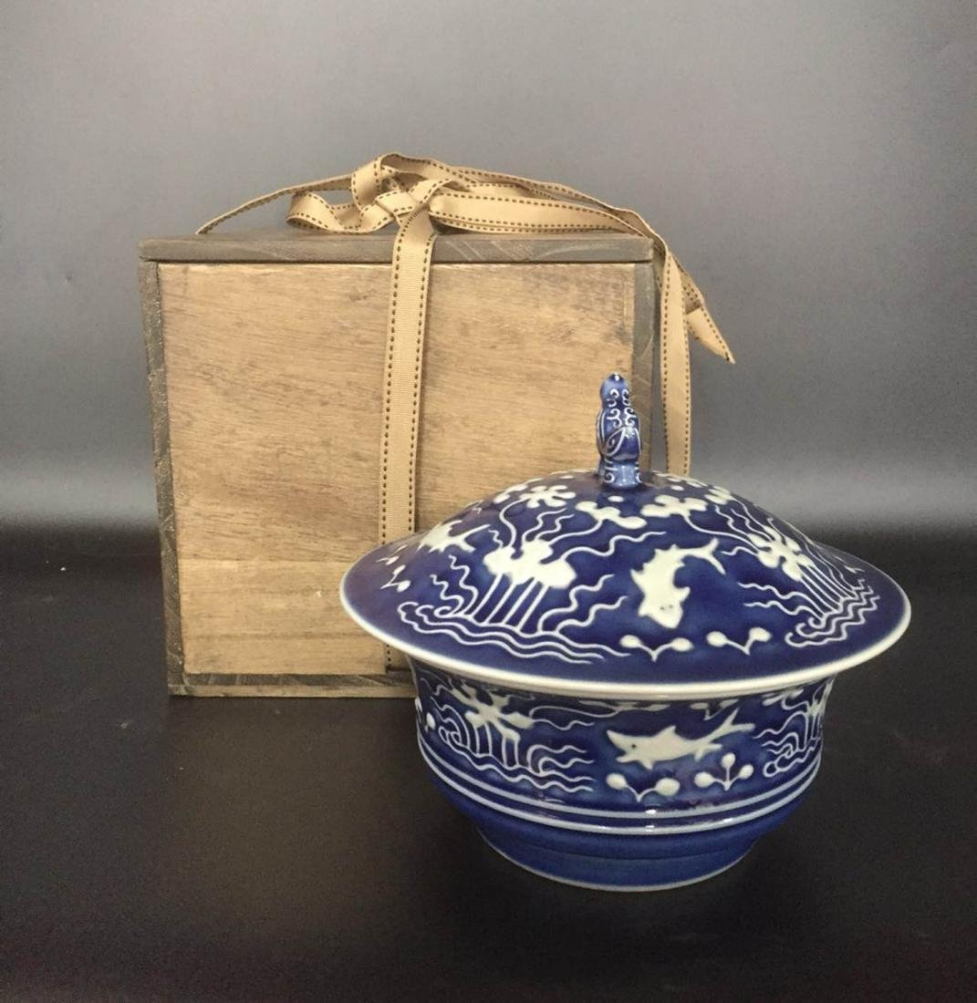 Chinese Blue Underglaze Porcelain Cover Bowl