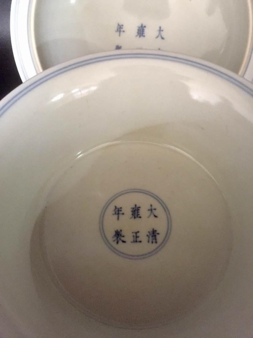 Chinese Blue Underglaze Porcelain Cover Bowl - 6