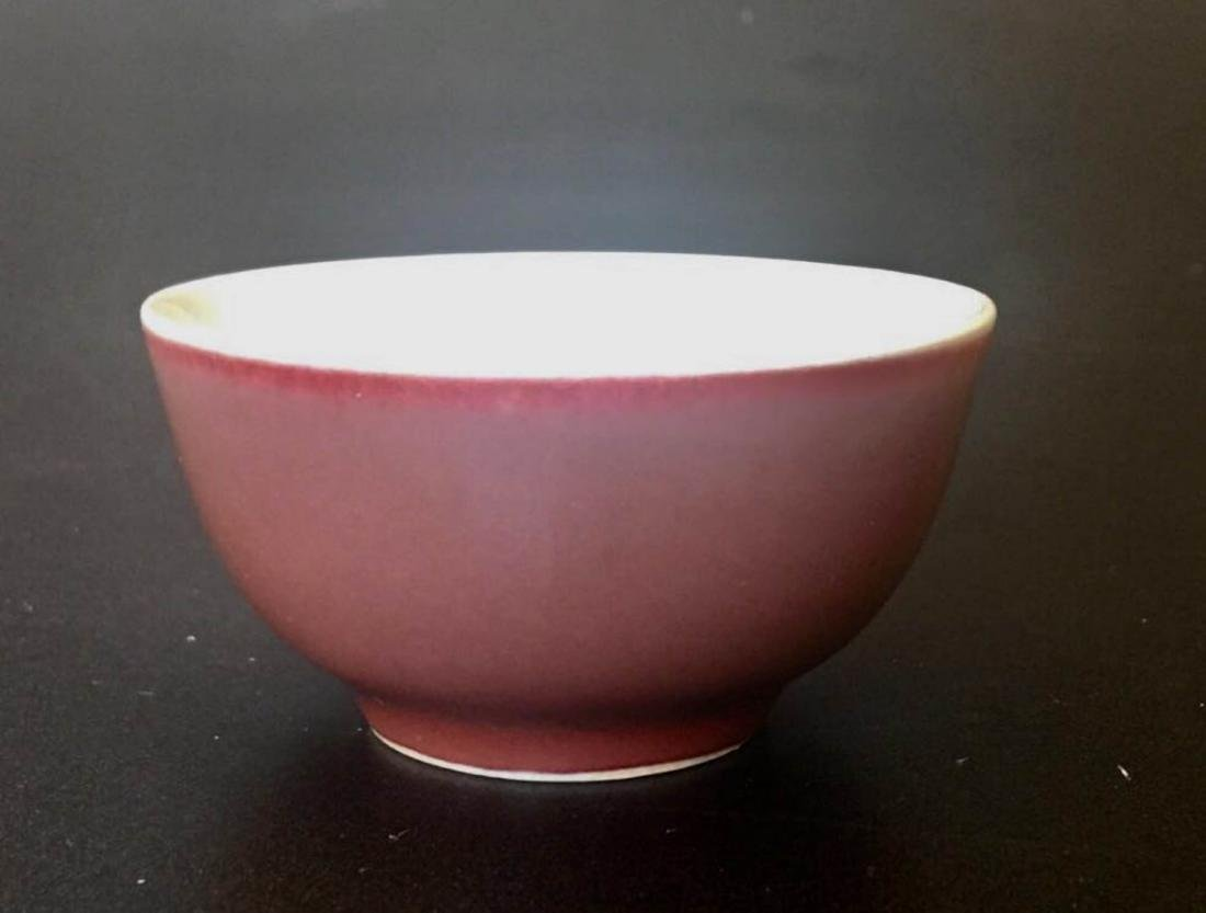 Chinese Red Glaze Tea Cup