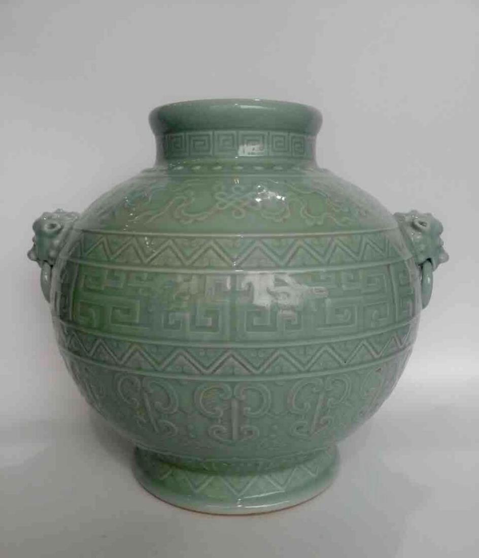 Chinese Bean Color Glaze Porcelain Vase