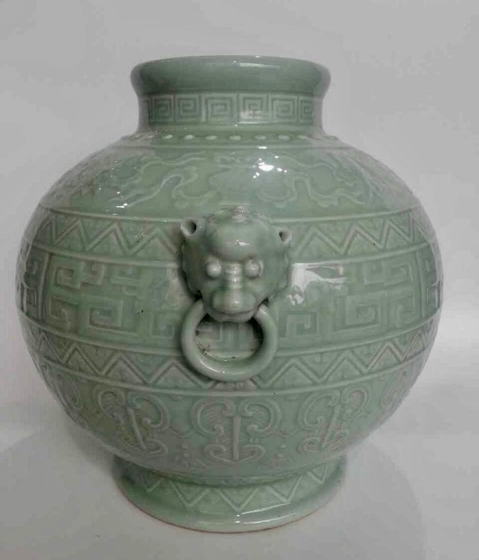 Chinese Bean Color Glaze Porcelain Vase - 2